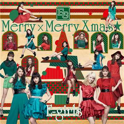 ハイレゾ/Boom Boom Christmas/Dream & E-girls