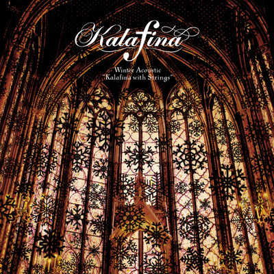 "ハイレゾアルバム/Winter Acoustic ""Kalafina with Strings""/Kalafina"