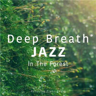 ハイレゾアルバム/Deep Breath Jazz - In The Forest/Relaxing Piano Crew