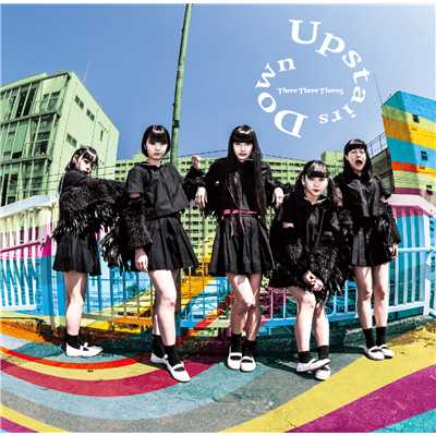 アルバム/Upstairs Down/THERE THERE THERES