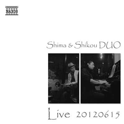 ハイレゾ/My Favorite Things/Shima&ShikouDUO