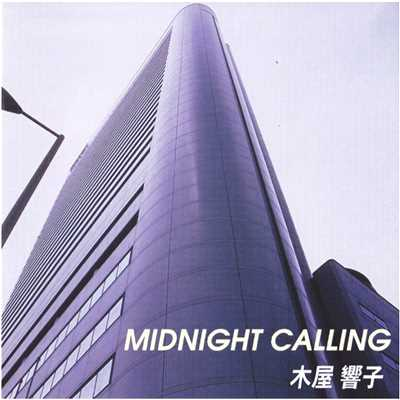 MIDNIGHT CALLING/木村恭子