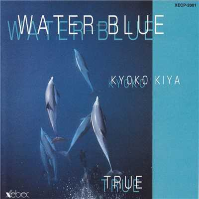 WATERIC SONG/木村恭子