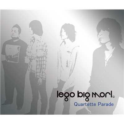 シングル/nice to/LEGO BIG MORL