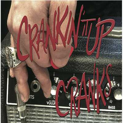 シングル/Deadly Drive/CRANKS