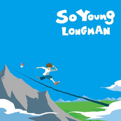 アルバム/SO YOUNG/LONGMAN