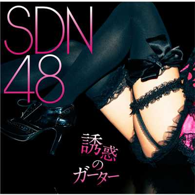 Saturday night party (1期生 ver.)/SDN48