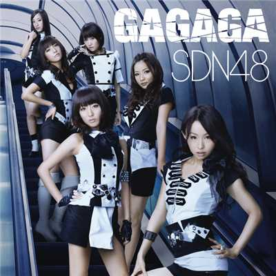 シングル/GAGAGA off vocal/SDN48