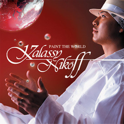 シングル/Still in my heart/Kalassy Nikoff