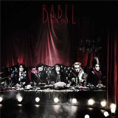 シングル/BABEL/BUCK-TICK