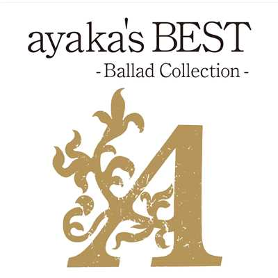 アルバム/ayaka's BEST - Ballad Collection -/絢香