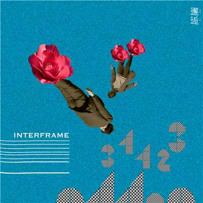 Interframe blooms ver./34423