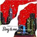 アルバム/Francfranc presents Sing to me 〜 Christmas Songs/Various Artists