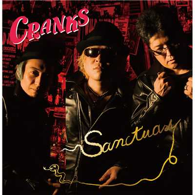 アルバム/Sanctuary/CRANKS