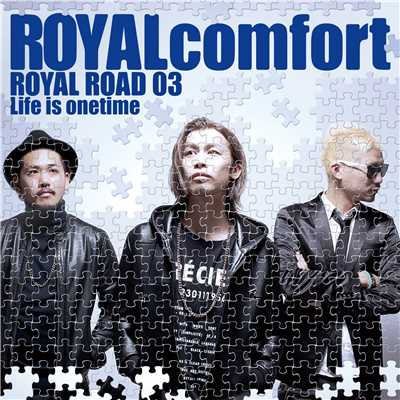 シングル/Power of smile(Acoustic ver)/ROYALcomfort