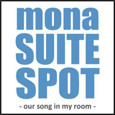 アルバム/mona SUITE SPOT 〜our song in my room〜/V.A