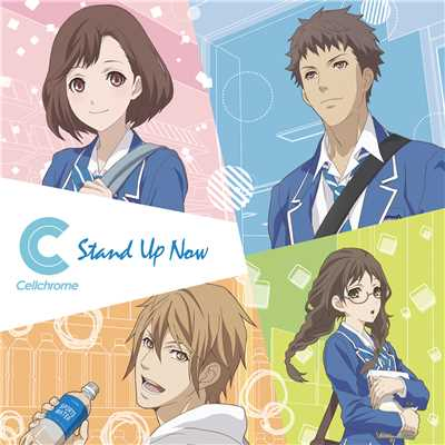 シングル/Stand Up Now -TV SIZE-/Cellchrome