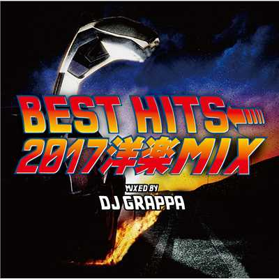 アルバム/BEST HITS 2017 洋楽MIX Vol.1/DJ GRAPPA