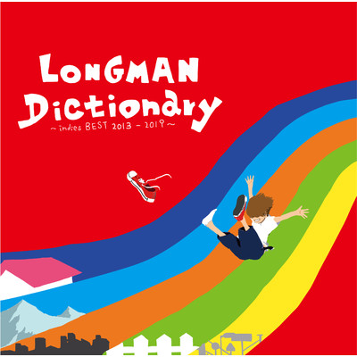 アルバム/Dictionary 〜indies BEST 2013-2019〜/LONGMAN