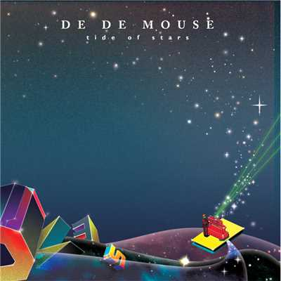 シングル/555 is in your heart/DE DE MOUSE