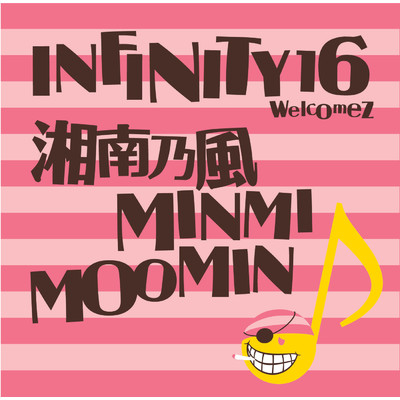 シングル/Dream Lover (featuring Shonan No Kaze, Moomin, MINMI)/INFINITY 16