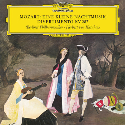 ハイレゾ/Mozart: Divertimento No.15 In B Flat Major, K.287 - 6. Andante - Allegro molto/Berliner Philharmoniker/Herbert von Karajan