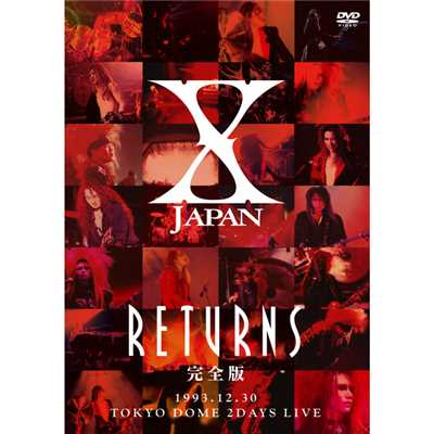 シングル/ENDLESS RAIN -X JAPAN RETURNS 完全版 1993.12.30 -(Short.ver.)/X JAPAN