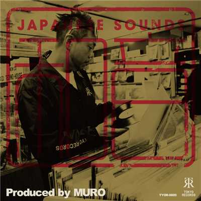 和音 produced by MURO/MURO