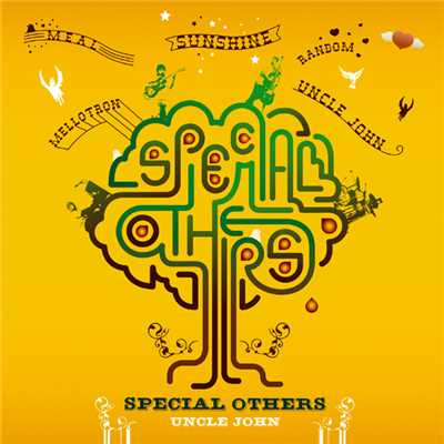 アルバム/UNCLE JOHN/SPECIAL OTHERS