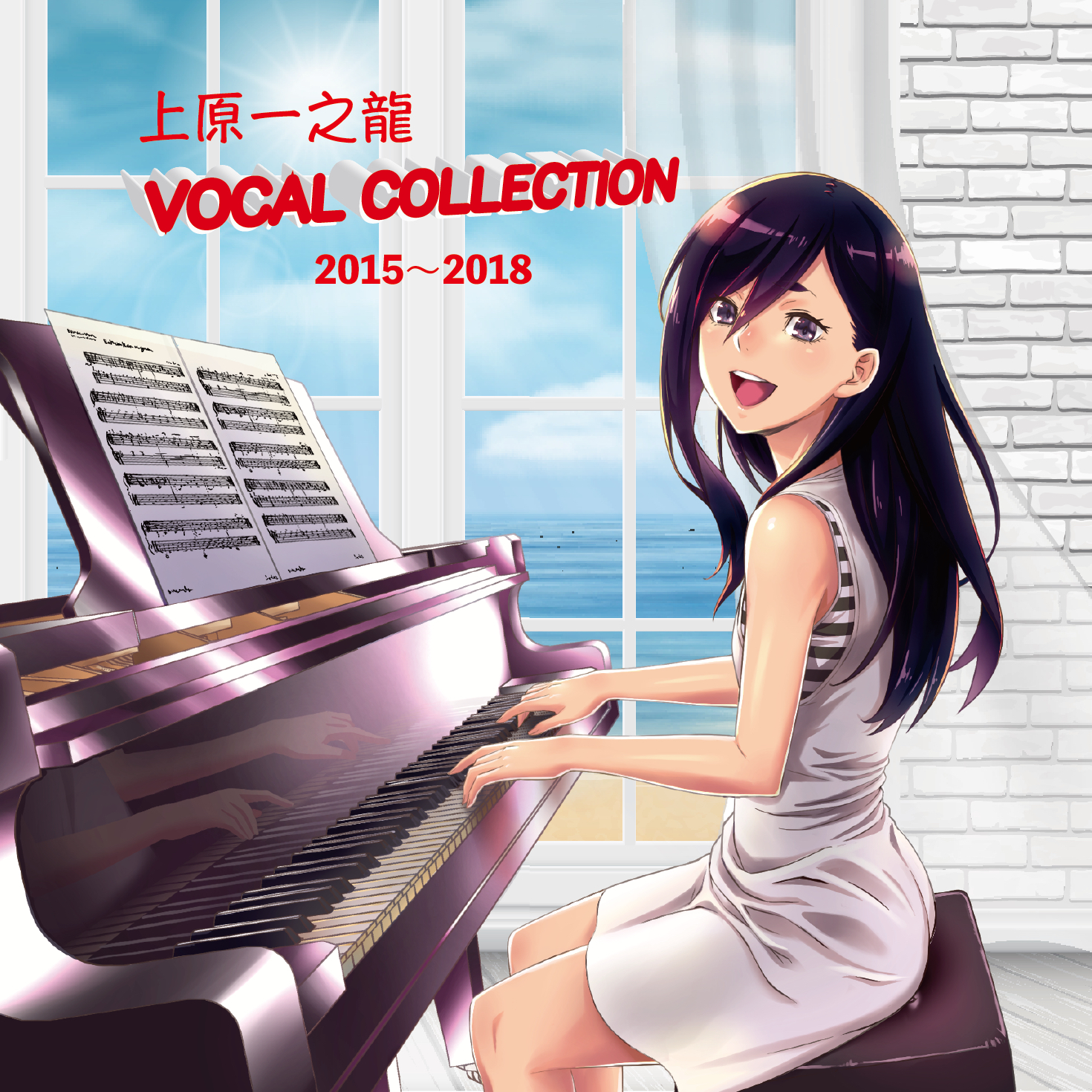 アルバム/CLOCKUP & Laplacian・Vocal Collection 2015〜2018/ceui、MAMI、み〜こ