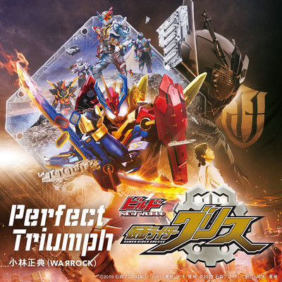 Perfect Triumph Movie ver./WAЯROCK