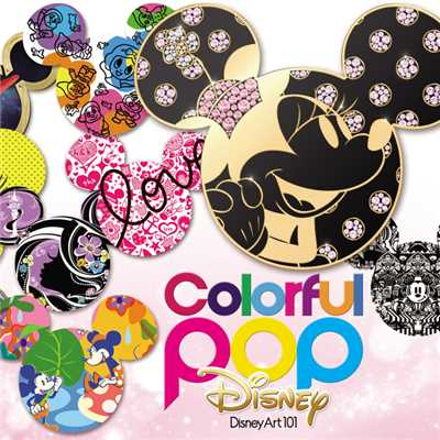 アルバム/Colorful POP Disney : Disney Art 101/Various Artists