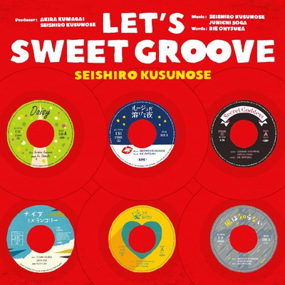 LET'S SWEET GROOVE/楠瀬 誠志郎
