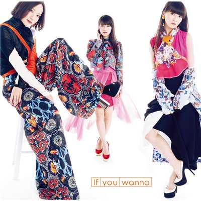 シングル/If you wanna/Perfume