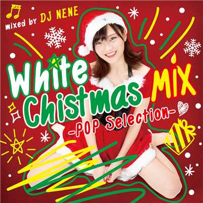 着うた®/White Christmas/Rhett Fisher