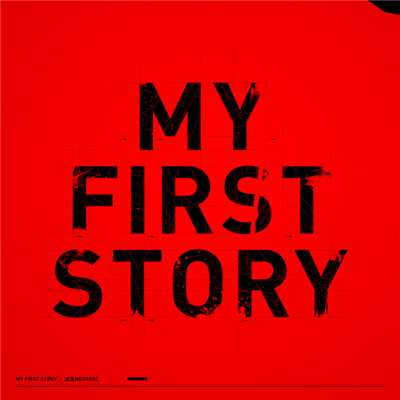 シングル/Black Rail/MY FIRST STORY