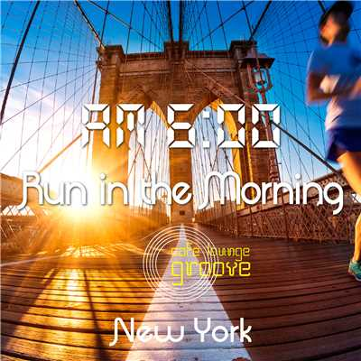 アルバム/Am6:00, Run in the Morning, New York〜大人の贅沢・爽快朝ランニングBGM〜/Cafe lounge groove