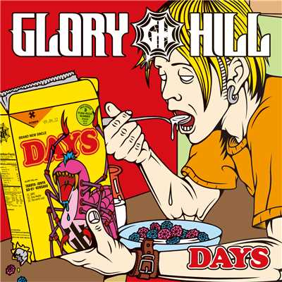 アルバム/DAYS/GLORY HILL