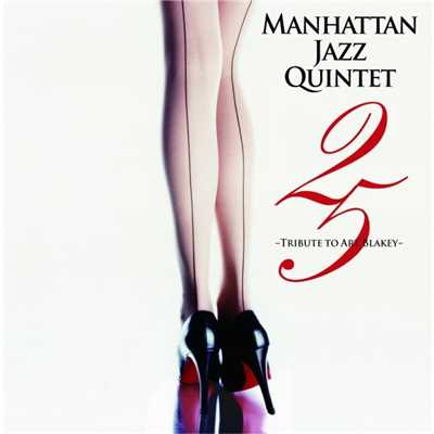 着うた®/モーニン/Manhattan Jazz Quintet