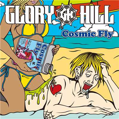 アルバム/Cosmic Fly/GLORY HILL