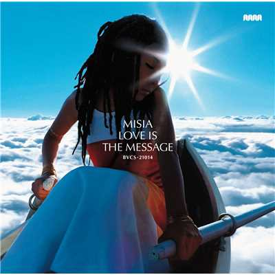 歌詞/It's just love/MISIA