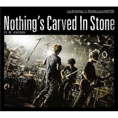 シングル/November 15th/Nothing's Carved In Stone