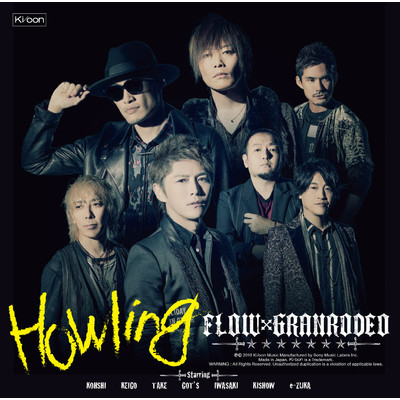 シングル/Howling/FLOW×GRANRODEO