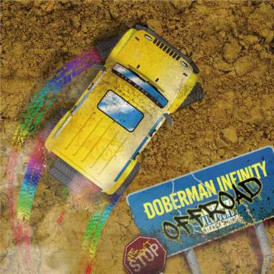 アルバム/OFF ROAD/DOBERMAN INFINITY
