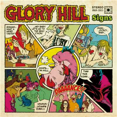 シングル/Stay Awake <Album Version>/GLORY HILL