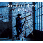 アルバム/Breath of Bless/ASKA