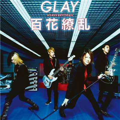 Glayの画像 p1_17