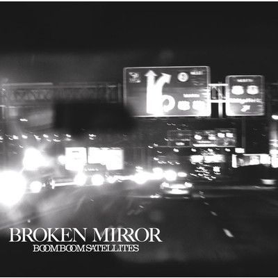 アルバム/BROKEN MIRROR/BOOM BOOM SATELLITES