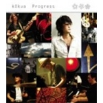 歌詞/Progress/ko[-]kua