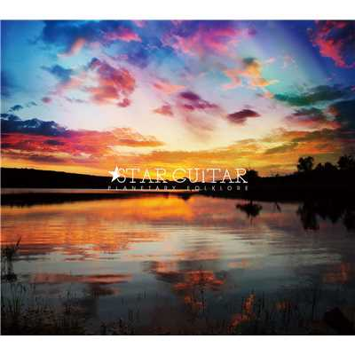 シングル/Nothing Gonna Change My World feat. Schroeder-Headz/★STAR GUiTAR